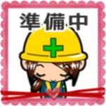 iwata.png